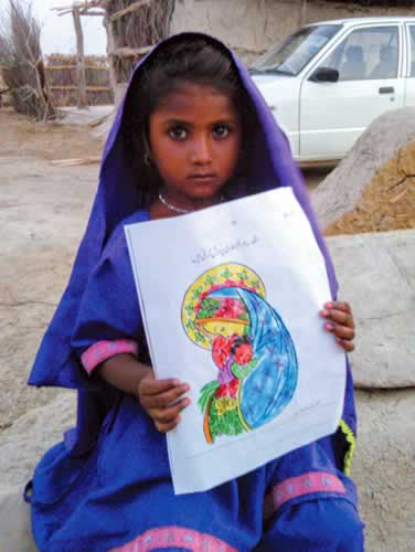 Pakistan children